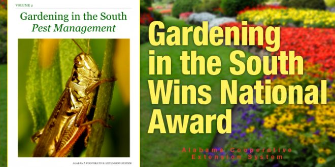 Alabama Extension iBook Wins Prestigious National Award